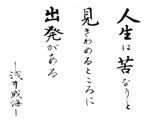 199号 巻頭言